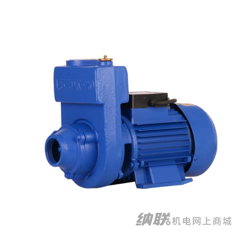 纳联机电 自吸泵-2ZDK-20