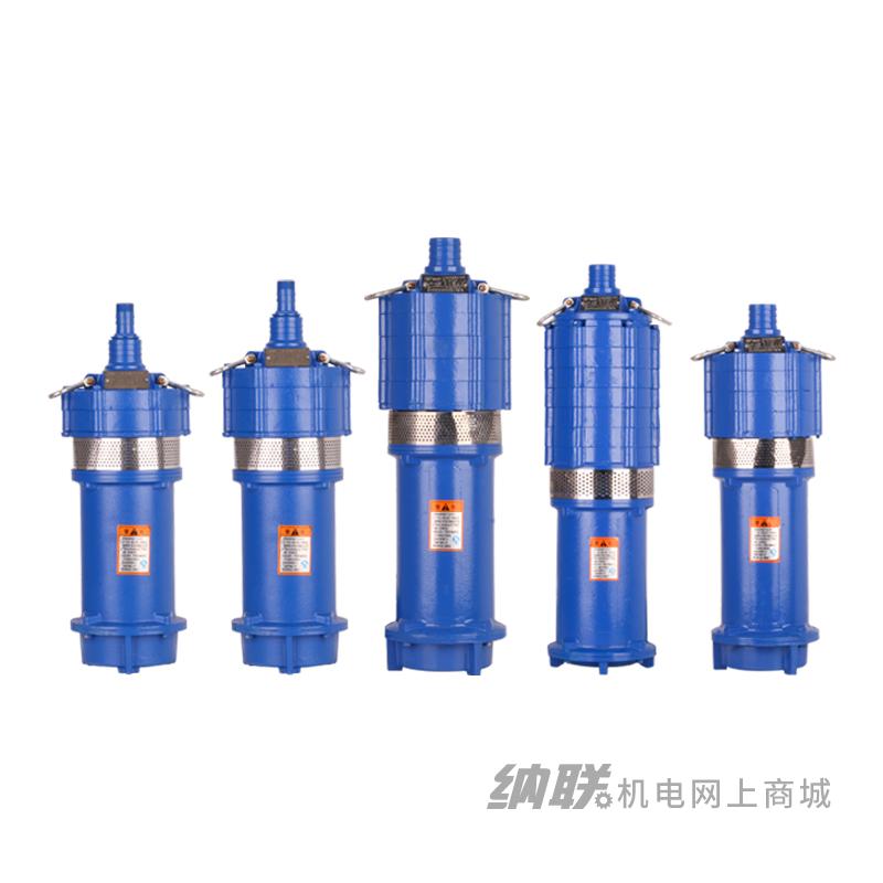 纳联机电 多级潜水泵-Q3-30/2-0.75(木箱)(20米线)