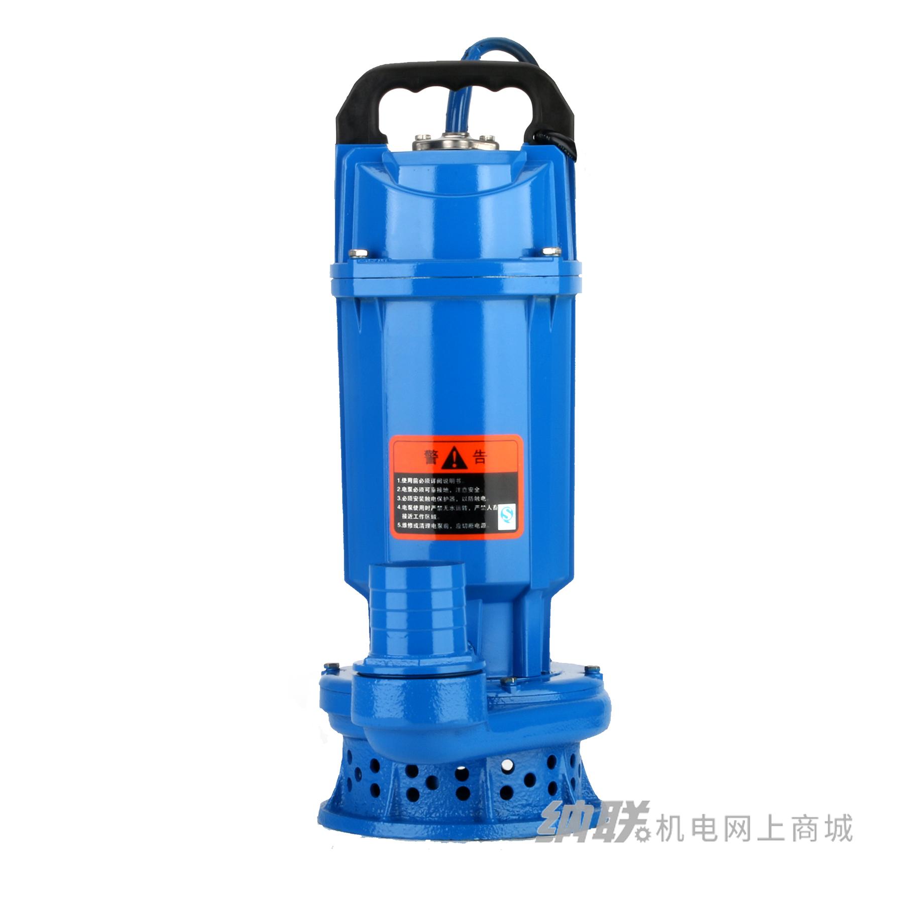 纳联机电 潜水泵-40QDX7-18-0.75(新版)