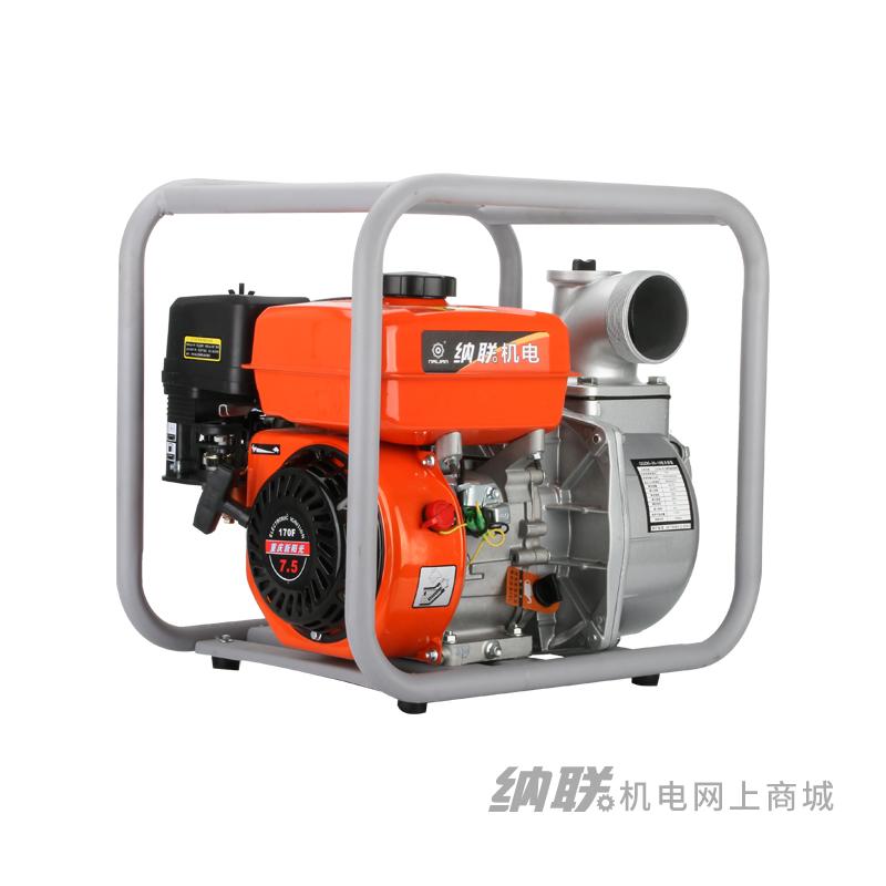 纳联机电 汽油机水泵NLY-100(170)手动