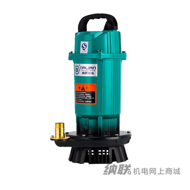 纳联机电 潜水泵-25QDX1.5-32-0.75(100P小盘)(促销)