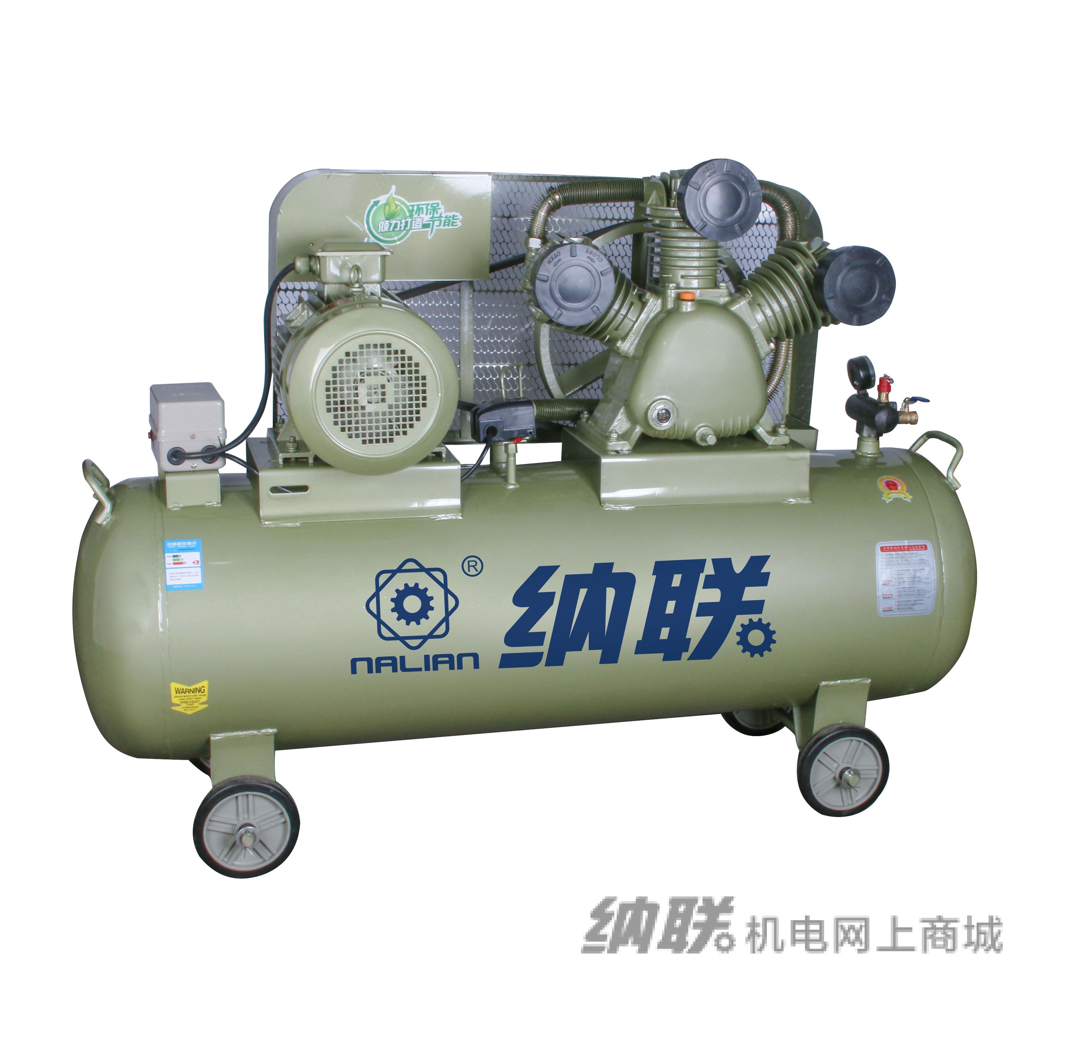纳联机电 皮带空压机-W-1.0/8 三(无木箱)(不锈钢出气阀)(铁消声器)