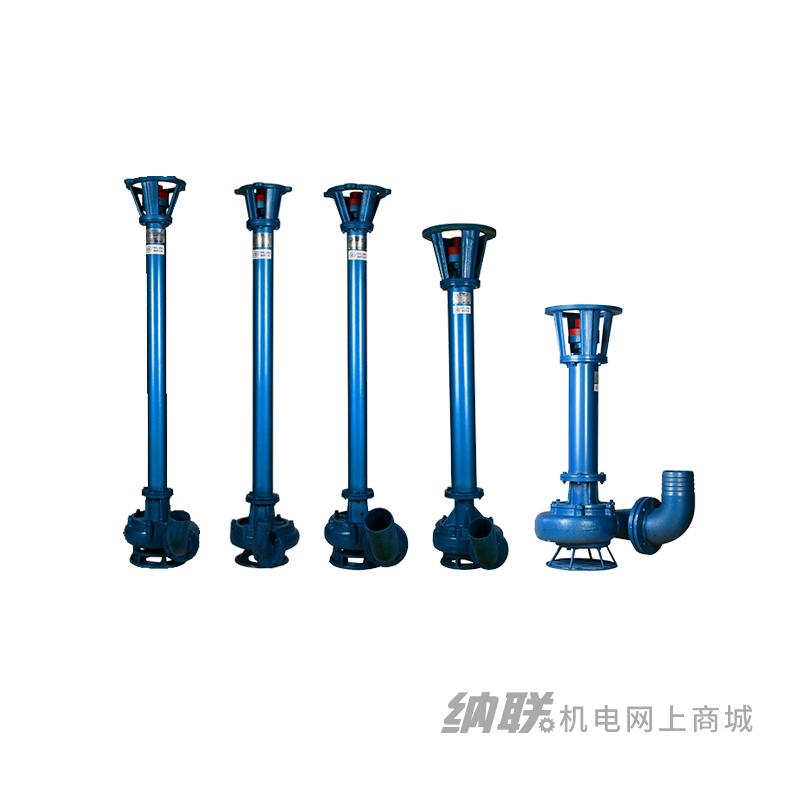 纳联机电 泥浆泵-NL100-12/7.5KW(1米03短杆)