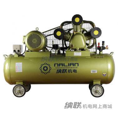 纳联机电 皮带空压机-W-0.9/8 三(无木箱)(不锈钢出气阀)(铁消声器)