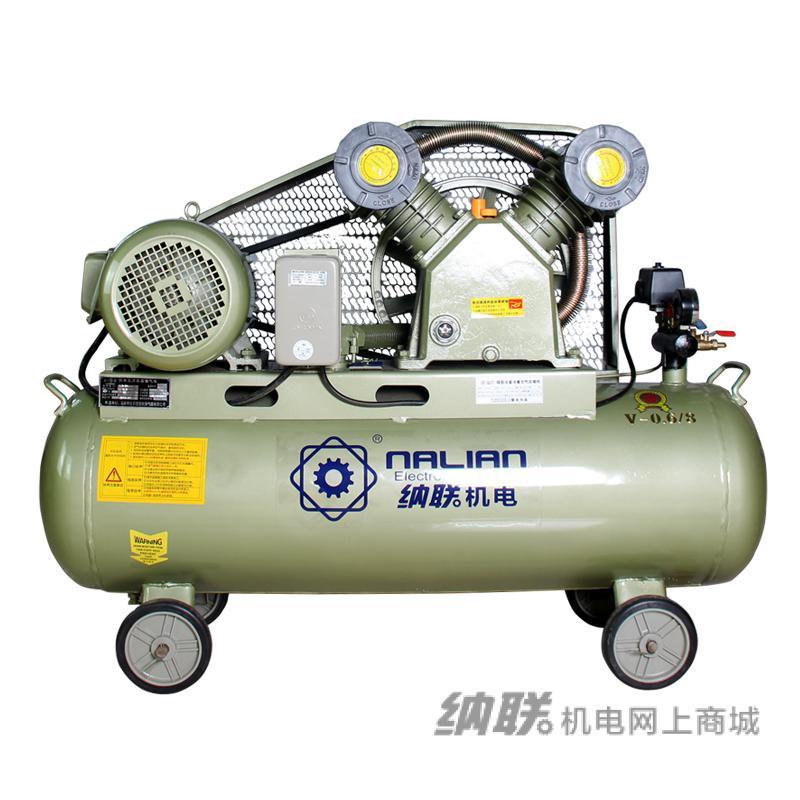 纳联机电 V型空压机-V-0.6/8 三(无木箱 不锈钢出气阀 铁消声器)