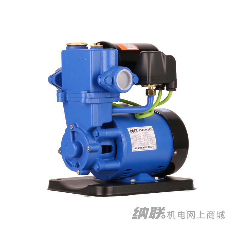 纳联机电 全自动冷热水自吸泵-NL-1100A三铜(大压力罐)