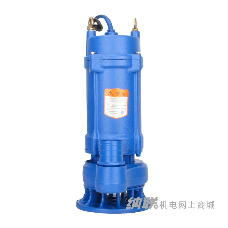 纳联机电 污水泵-50WQD7-16-1.1(丝口)(特价)