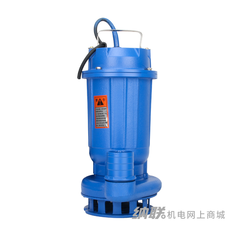 纳联机电 污水泵-50WQD10-10-0.75(丝口)(特价)
