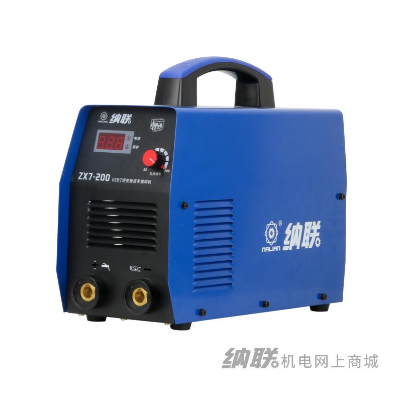纳联机电 逆变直流手工弧焊机-ZX7-200单相