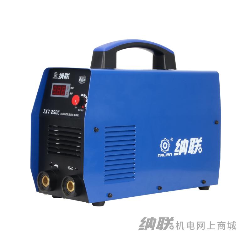 纳联机电 逆变直流手工弧焊机-ZX7-250C单相