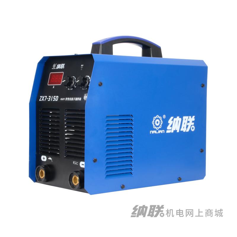 纳联机电 逆变直流手工弧焊机-ZX7-315D三相