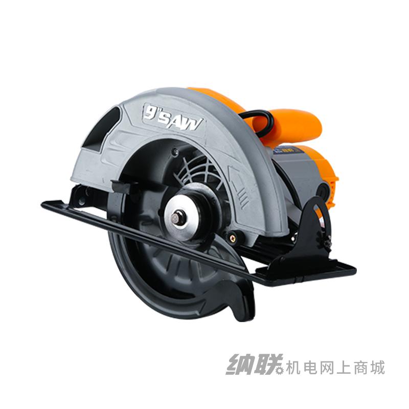 纳联机电 电圆锯-NL-91251/9寸 2200W