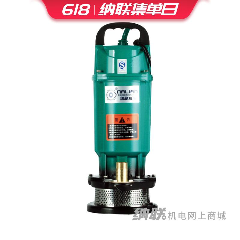 纳联机电 潜水泵-25QDX1.5-16-0.37(促销)(618)