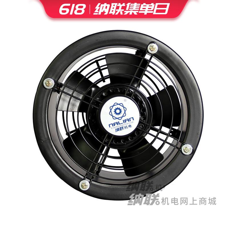 纳联机电 外转子轴流风机-YWF4E-300高筒 单(618)