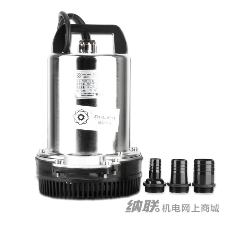纳联机电 直流潜水泵-ZQB5-10-48(白色拉伸机筒)(7米)(1寸1寸半2寸通用)(新)