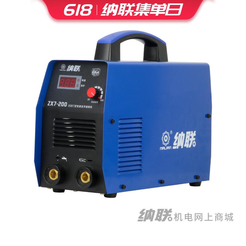 纳联机电 逆变直流手工弧焊机-ZX7-200单相(618)