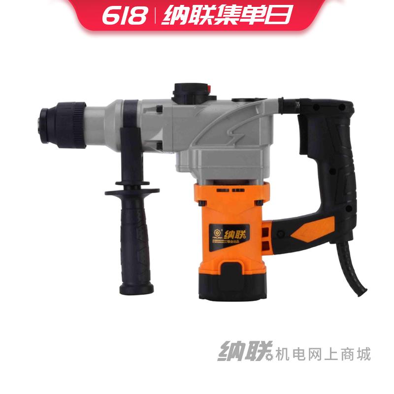 纳联机电 电锤-Z1A2-26SRE/780W双用工业(618)