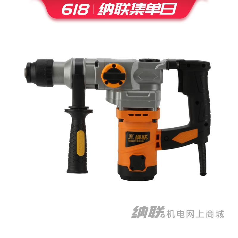 纳联机电 电锤-Z1A2-30SRE/1100W(618)