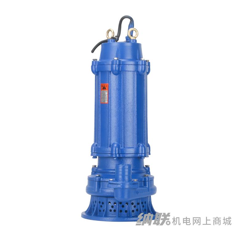纳联机电 污水泵-50WQ10-34-2.2(高扬程)(特价)