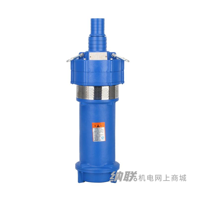 纳联机电 多级潜水泵-50QD10-30/2-1.5A