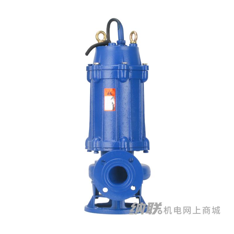 纳联机电 污水泵-50WQ15-22-2.2(特价)