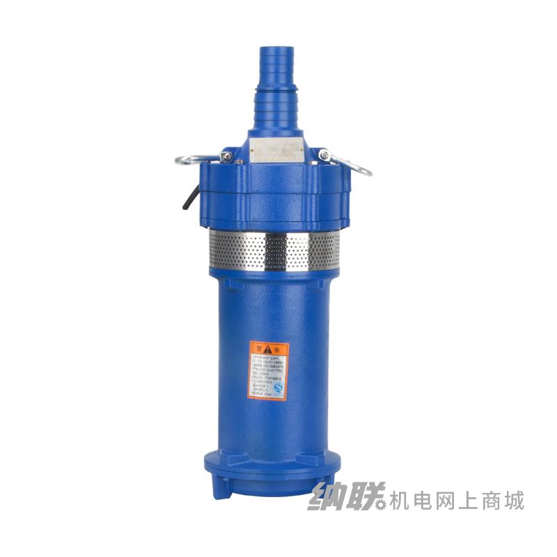 纳联机电 多级潜水泵-Q3-45/3-1.1(木箱)