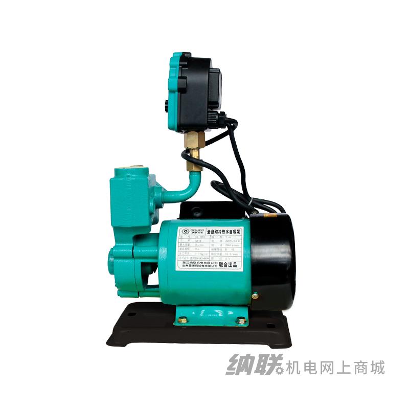 纳联机电 全自动冷热水自吸泵-NL-128A数码版