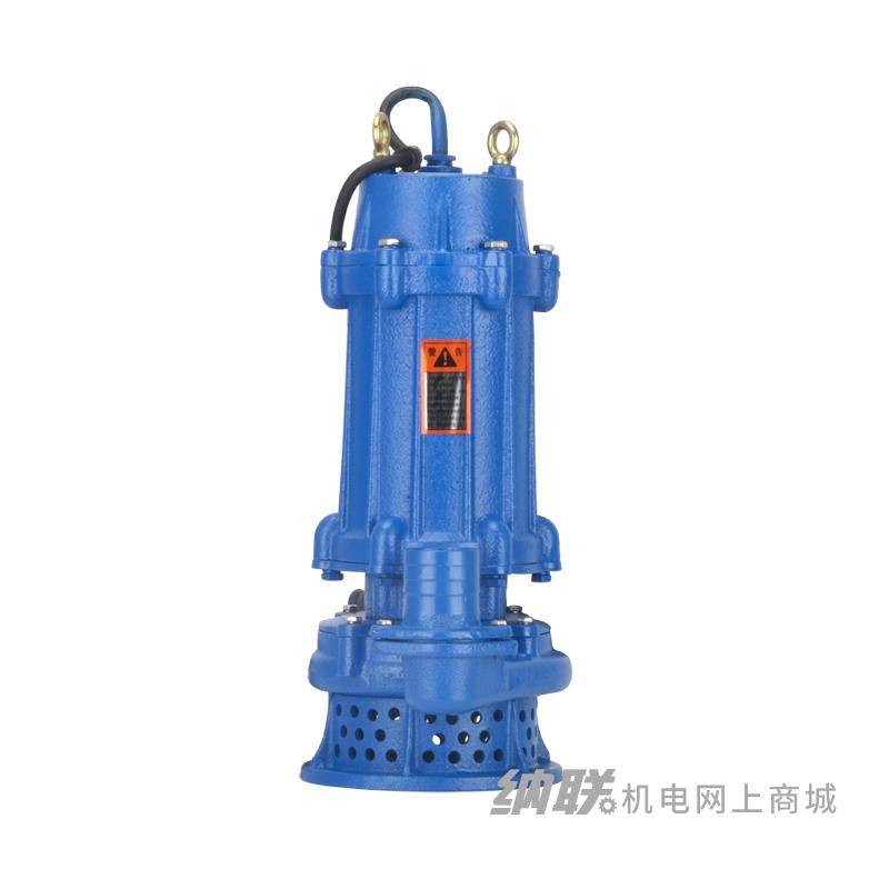 纳联机电 污水泵-50WQD10-26-1.5(高)(人民款)