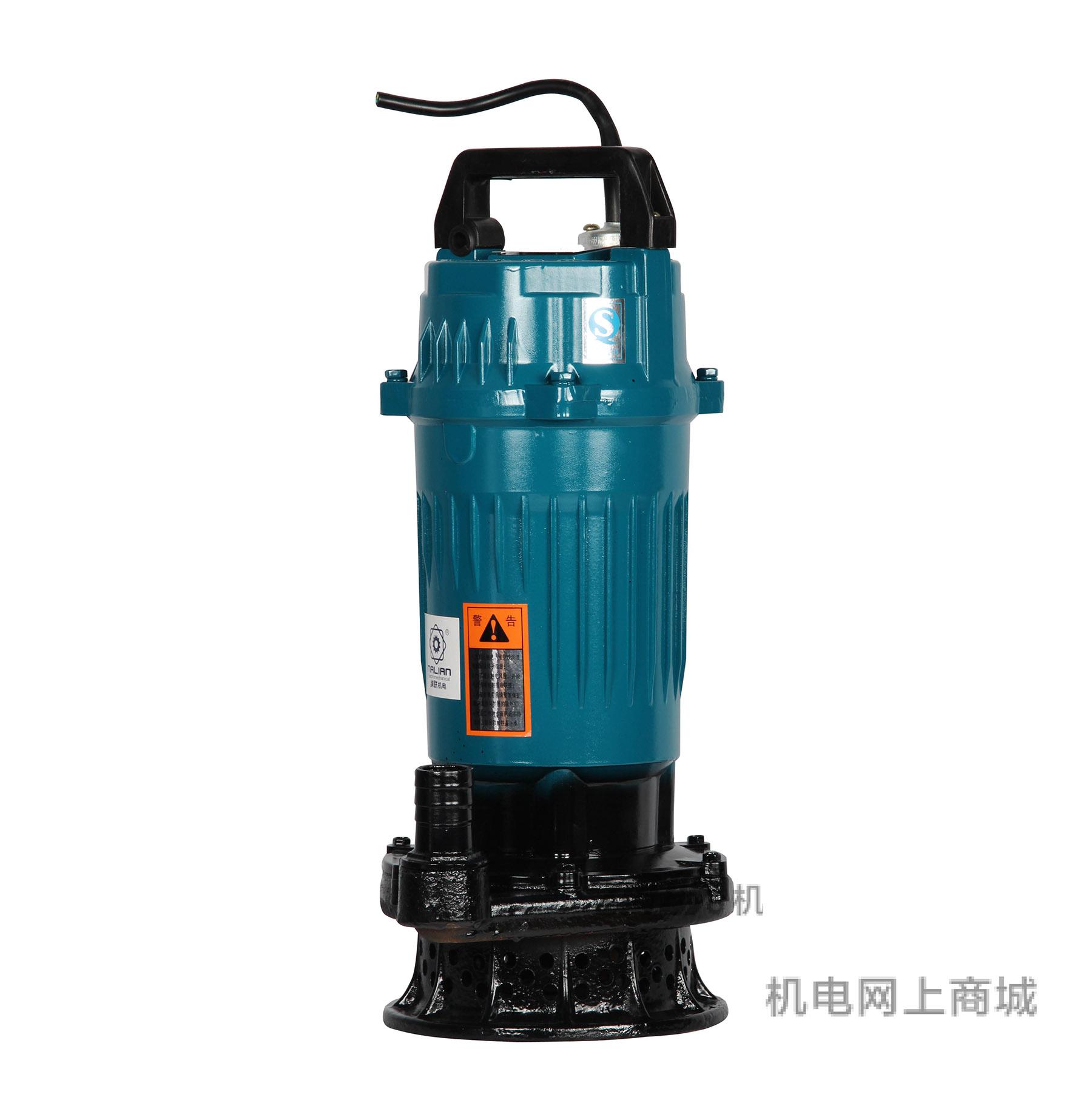 纳联机电 潜水泵-QDX15-10-0.75单铜-压铸