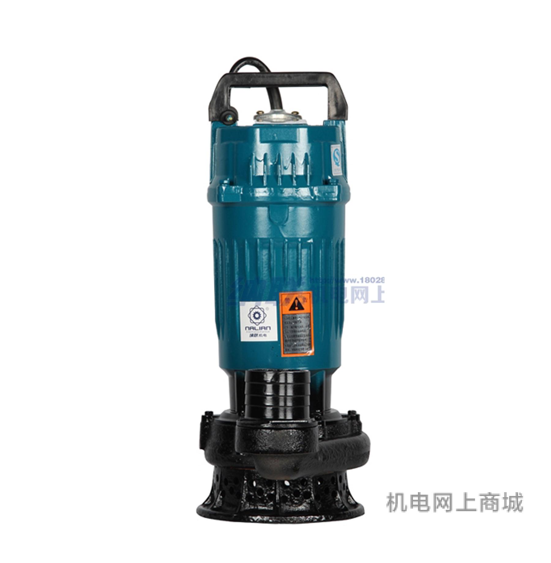 纳联机电 潜水泵-QDX10-16-0.75单铜-压铸