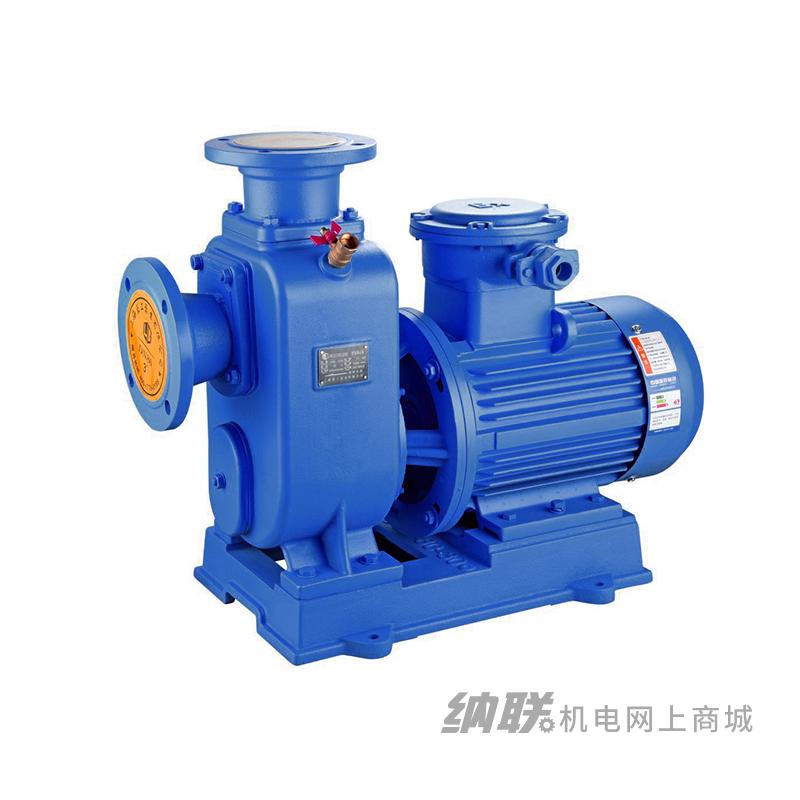 纳联机电 排污泵-100ZWL100-15-7.5三相(四级)