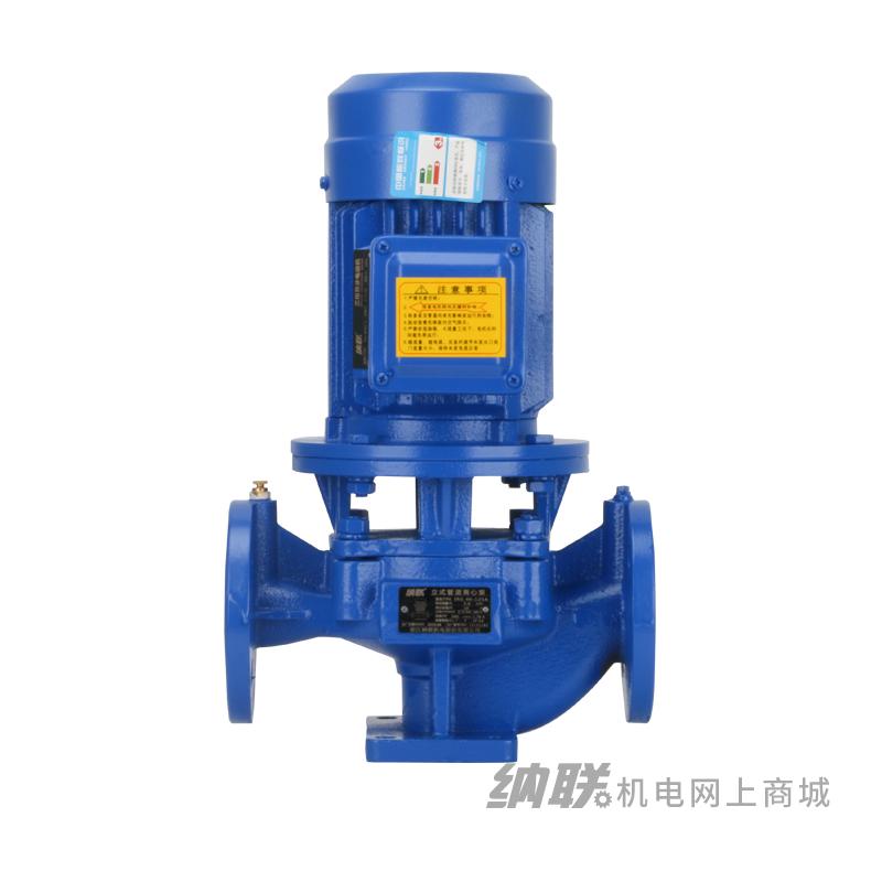 纳联机电 管道泵-IRG25-125-0.75三相