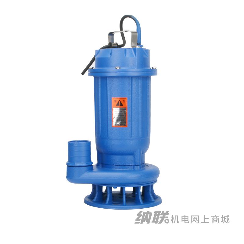 纳联机电 污水泵-50WQ7-16-1.1(丝口)(特价)