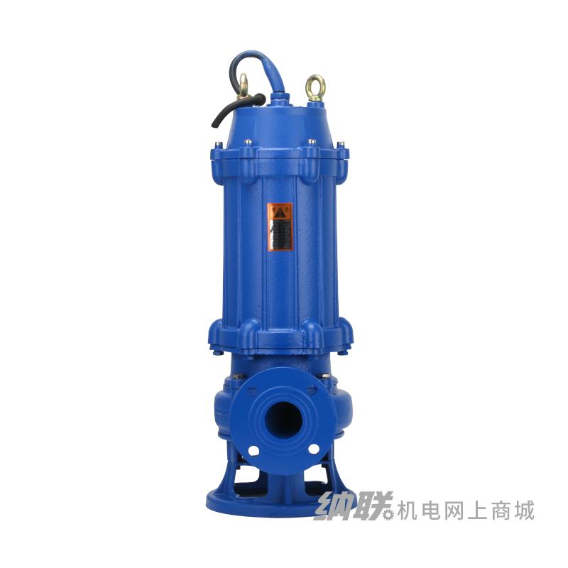 纳联机电 污水泵-50WQ15-22-2.2(温州款)