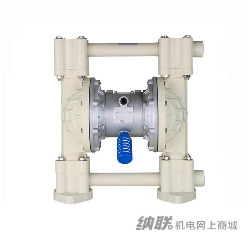 纳联机电 气动隔膜泵-QBY-15铸铁(F-46膜片)