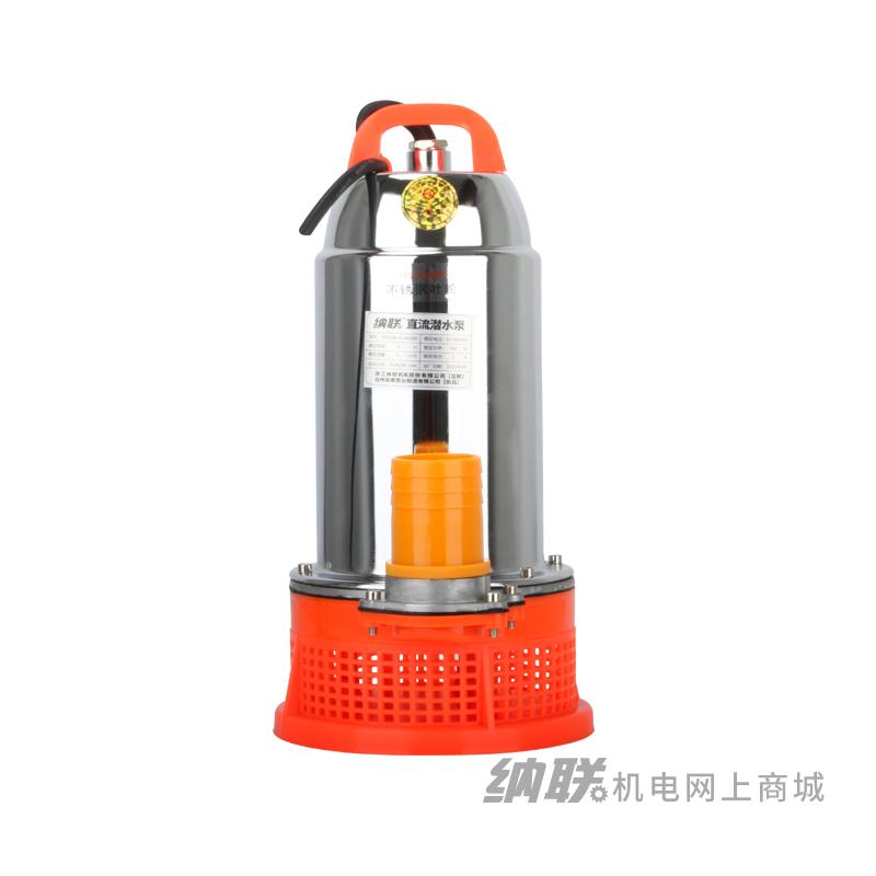 纳联机电 直流潜水泵-50ZQB6-15-48/60V(10米)(1寸1寸半2寸通用拉伸高筒)