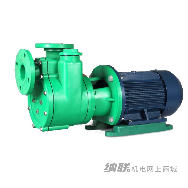 纳联机电 耐腐泵-40FPZ-18/1.5kw三相(绿)
