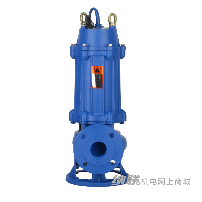 纳联机电 污水泵-50WQD10-15-1.1(温州款)