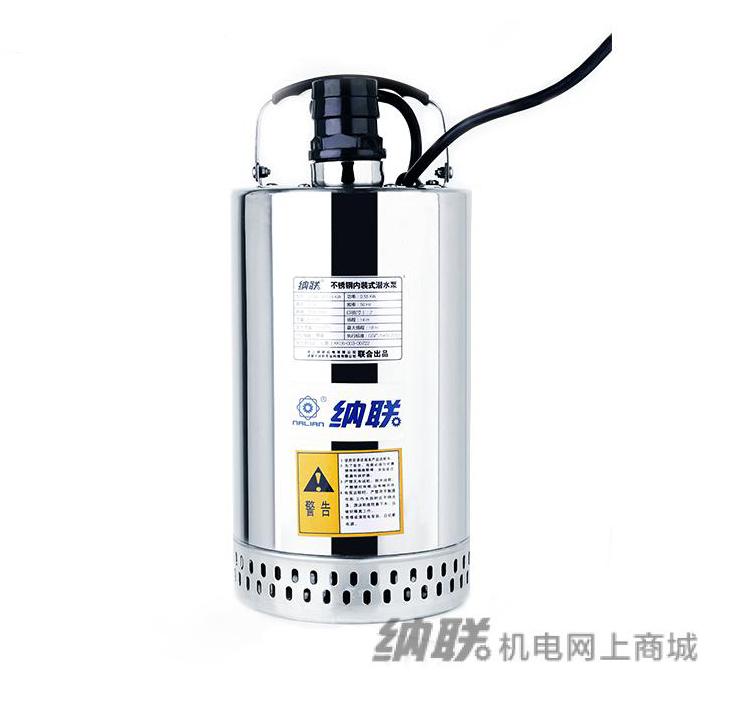 纳联机电 内装式潜水泵-QDN10-10-0.75全不锈钢