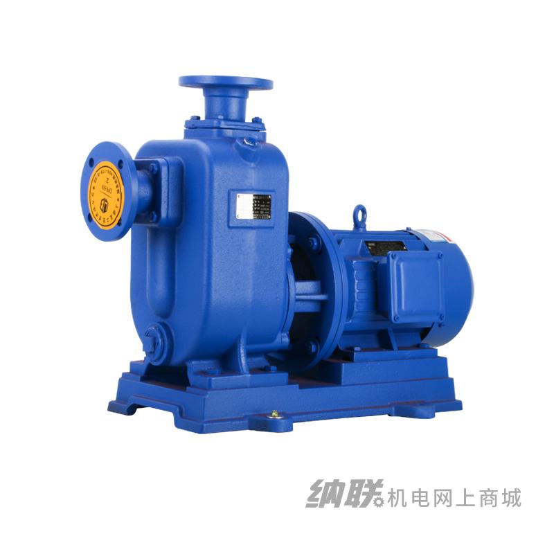 纳联机电 排污泵-100ZWL80-20-7.5三相
