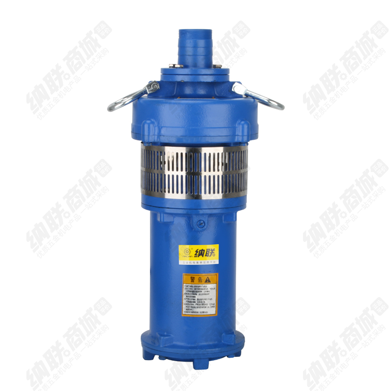 纳联机电 油浸泵-65QY25-38/2-4(杭州款)