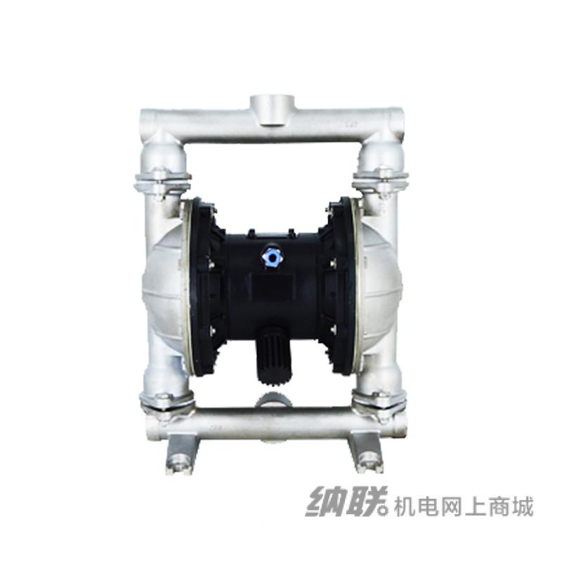 纳联机电 气动隔膜泵-QBY-20不锈钢