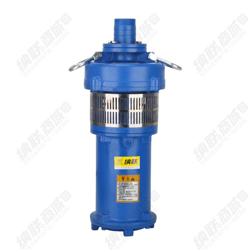 纳联机电 油浸泵-65QY25-17-2.2(杭州款不锈钢轴)