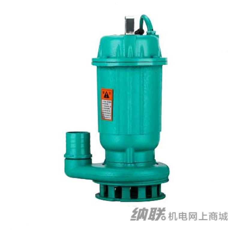 纳联机电 污水泵-50WQ10-10-0.75铁脚