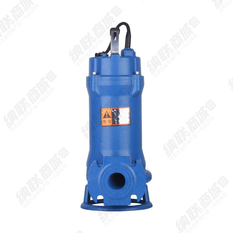 纳联机电 高效带刀切割排污泵-50GNWQD10-10-0.75(单相)