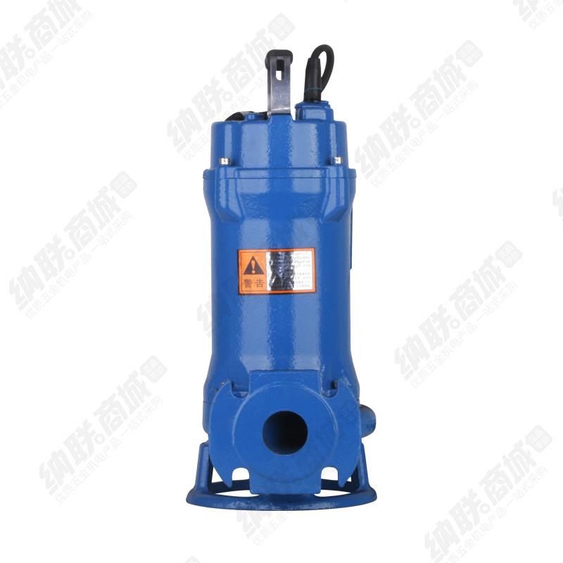 纳联机电 高效带刀切割排污泵-50GNWQD15-10-1.1(单相)