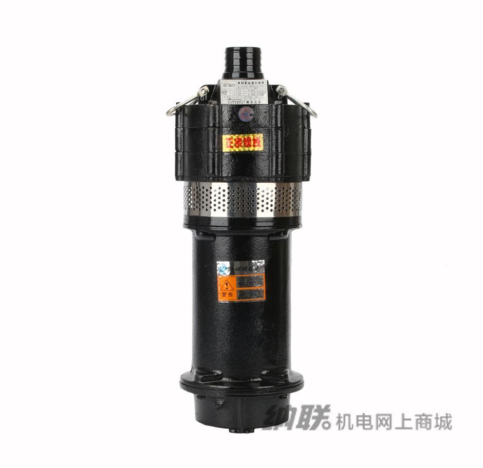 纳联机电 多级油浸泵-QYD3-48/3-1.1