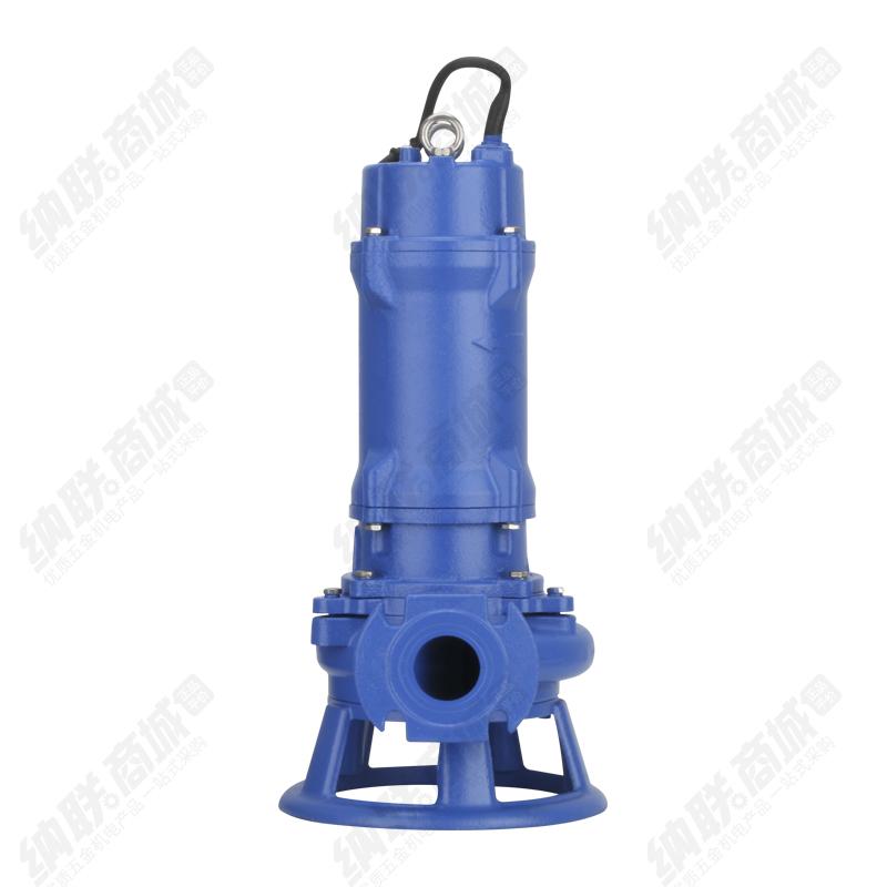 纳联机电 高效带刀切割排污泵-50GNWQD15-20-2.2(单相)