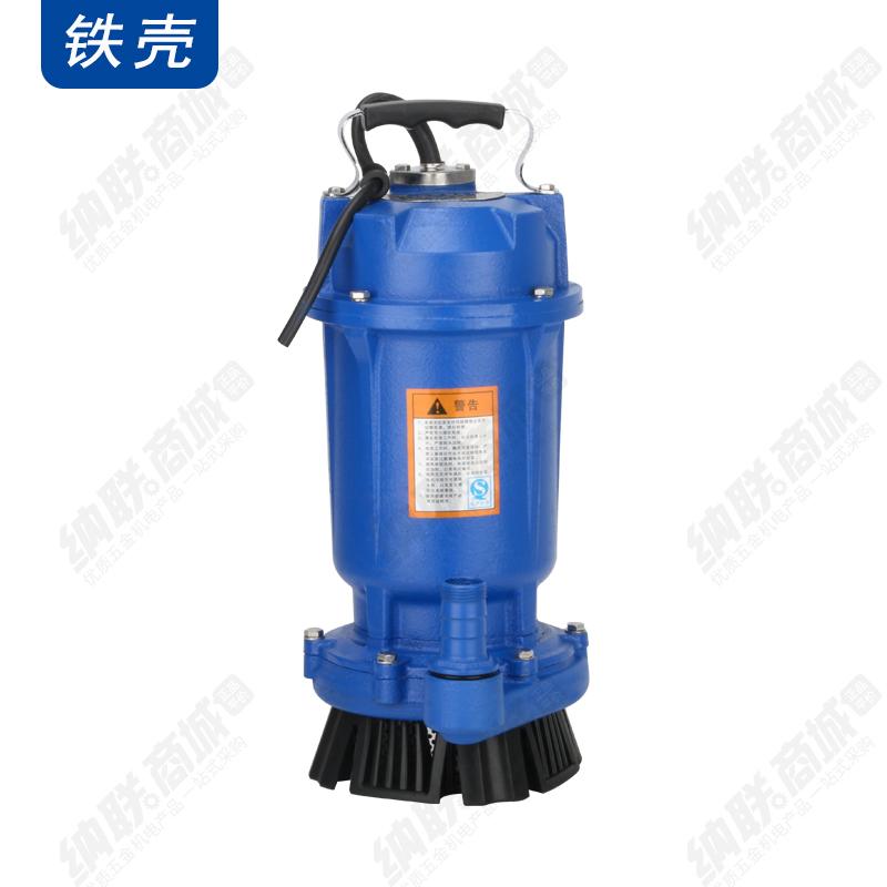 纳联机电 潜水泵-25QDX3-20-0.55T