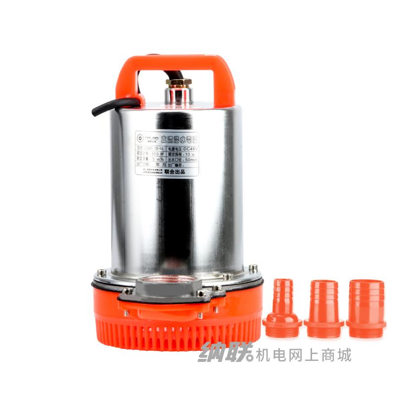 纳联机电 直流潜水泵-ZQB5-10-48(白色拉伸机筒)(10米)(1寸1寸半2寸通用)(新)